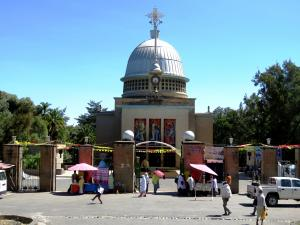 Addis Ababa And Deebrelibanos 2 Days Tour Package Packages